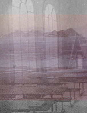 Interior Landscape, Ian Pedigo